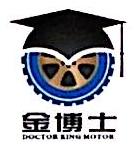 苏州金博士汽车服务有限公司 最新采购和商业信息