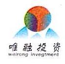 深圳市唯融投资咨询有限公司 最新采购和商业信息
