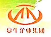 郴州市安顺井巷建设有限公司 最新采购和商业信息