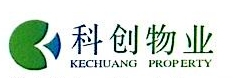 广州拓创物业管理有限公司 最新采购和商业信息