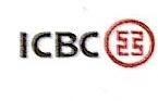 中国工商银行股份有限公司重庆白马凼支行 最新采购和商业信息