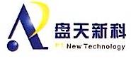 北京盘天新技术有限公司 最新采购和商业信息