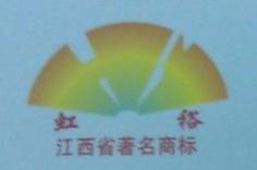 江西虹裕扇业有限公司 最新采购和商业信息