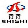 上海诗诗服装辅料有限公司 最新采购和商业信息