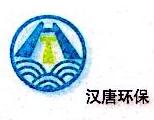 山西汉唐洁源环保有限公司 最新采购和商业信息