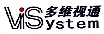 北京多维视通技术有限公司 最新采购和商业信息