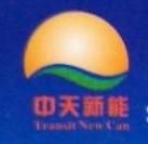 陕西中天佳阳新能源开发有限公司 最新采购和商业信息