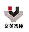 京英智库企业管理咨询(北京)有限公司 最新采购和商业信息