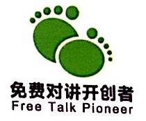 深圳市沃慧生活科技有限公司 最新采购和商业信息