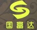 深圳市国富达投资担保有限公司 最新采购和商业信息