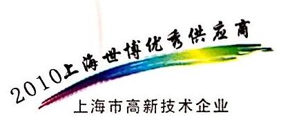 上海闻道实业有限公司 最新采购和商业信息