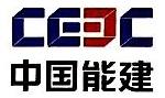 中能建华南电力装备有限公司 最新采购和商业信息