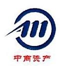 中商(西藏)资产管理有限公司 最新采购和商业信息