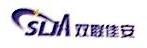 双联佳安科技(北京)有限公司 最新采购和商业信息