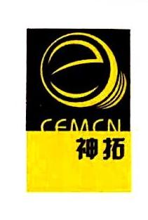 深圳市神拓机电股份有限公司 最新采购和商业信息
