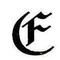 佛山市乘福纺织有限公司 最新采购和商业信息