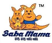 台州完美宝贝婴童用品有限公司 最新采购和商业信息