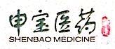陕西华远医药集团申宝有限公司 最新采购和商业信息