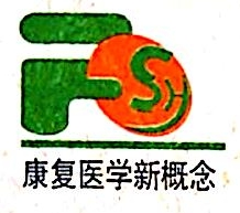 北京福寿医疗设备技术有限公司 最新采购和商业信息