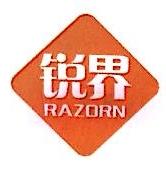 深圳锐界无线信息科技有限公司 最新采购和商业信息