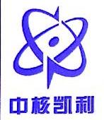 阳江中核凯利企业管理有限公司 最新采购和商业信息