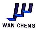 宁波市北仑万成装饰工程有限公司 最新采购和商业信息