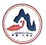 安徽九华山旅游(集团)有限公司 最新采购和商业信息