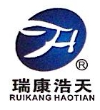 青岛巴迪化工有限公司 最新采购和商业信息