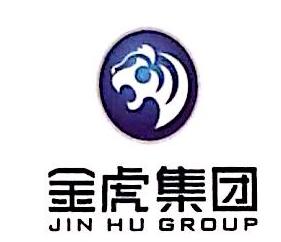 江西金虎保险设备集团有限公司北京分公司 最新采购和商业信息