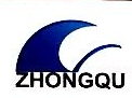 衢州中衢化工有限公司 最新采购和商业信息