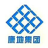 沈阳康地科技有限公司 最新采购和商业信息