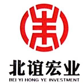 北京北谊宏业投资有限公司