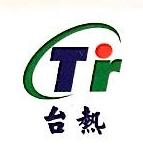 东莞市台热电热有限公司 最新采购和商业信息