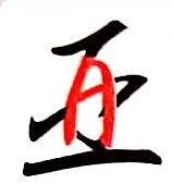 深圳市亚中国际货运代理有限公司 最新采购和商业信息