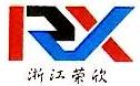 浙江荣欣项目管理有限公司 最新采购和商业信息