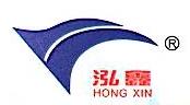 厦门市泓鑫工贸有限公司 最新采购和商业信息