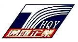 武汉通汇汽车物流有限公司