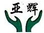 武汉鑫亚辉牧业科技有限公司 最新采购和商业信息