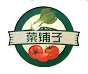上海赫西投资管理有限公司 最新采购和商业信息