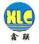 深圳市鑫联昌钮扣机械有限公司 最新采购和商业信息