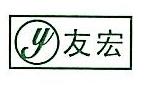 北京友宏科技发展有限公司 最新采购和商业信息