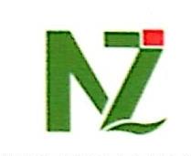兰州茂泽商贸有限责任公司 最新采购和商业信息