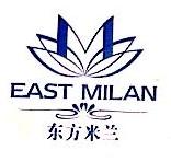 河南东方米兰酒店有限公司 最新采购和商业信息