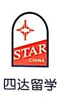 北京四达留学服务有限公司 最新采购和商业信息