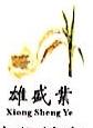 深圳市雄盛业农副产品有限公司 最新采购和商业信息