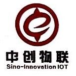 浙江中创物联科技有限公司 最新采购和商业信息