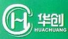 广西南宁华创知识产权代理有限公司