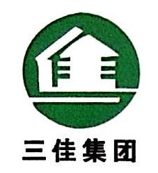 四川省三佳房地产集团有限公司