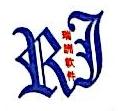 广州瑞洲信息科技有限公司 最新采购和商业信息