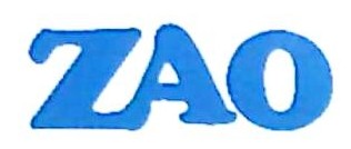 上海展奥网板金属制品有限公司 最新采购和商业信息